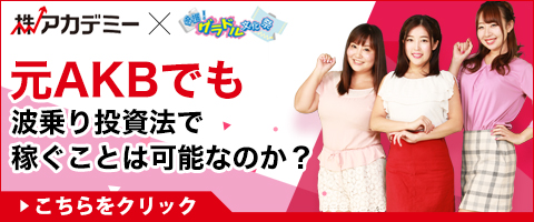 株アカアイドルブログ