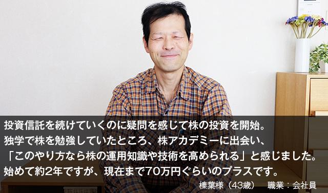 shinba_top